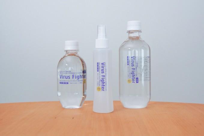 ウィルスファイター抗菌水溶液